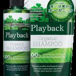 img_shampoo