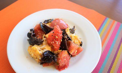 【美髪レシピ】トマトと黒きくらげのさっぱりゴマ風味炒め